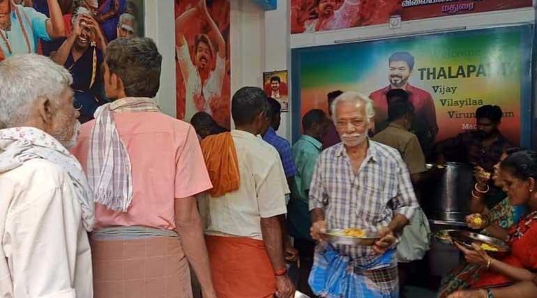 விலையில்லாவிருந்தகம்: அரசாங்கத்தால் முடியாததை விஜய் ரசிகர்கள் சாதித்து உள்ளனர்