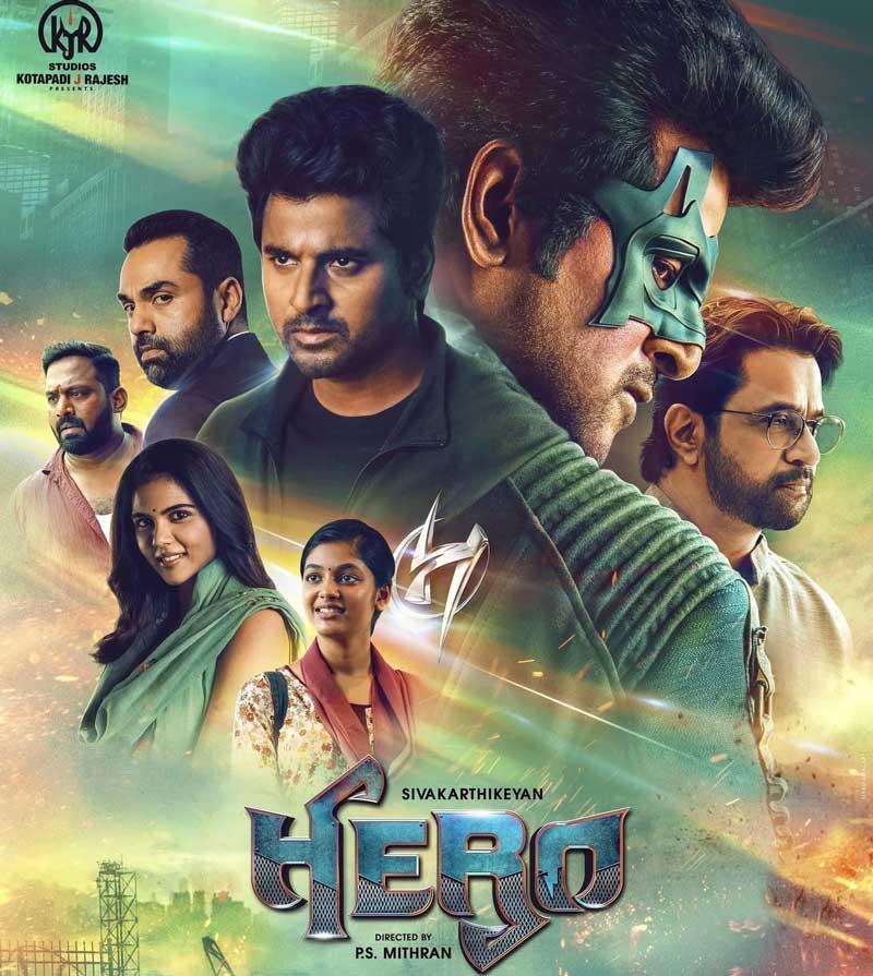 Tamilrockers Hero: ஹீரோ படம் தமிழ் ராக்கர்ஸ் இணையத்தில் லீக் ஆனது