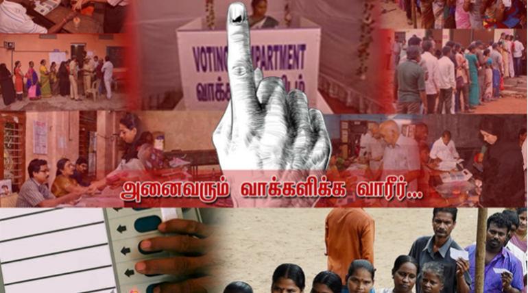 மக்களவை தேர்தல் 2019: முதல் முறை வாக்காளர்கள் தெரிந்து கொள்ள வேண்டியவை