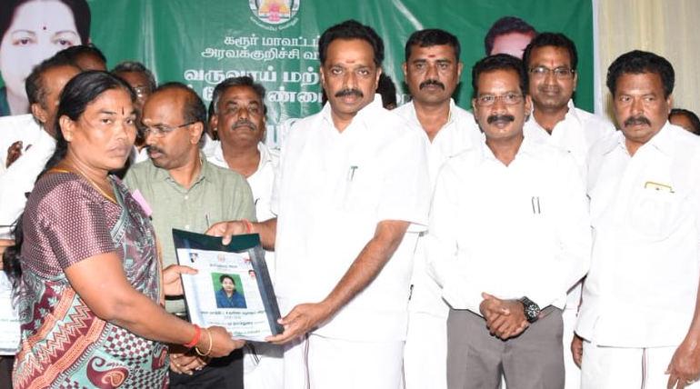 அதிமுக 50000 வாக்குகள் வித்தியாசத்தில் வெற்றிபெறும் - விஜயபாஸ்கர்