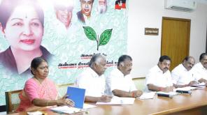 அதிமுக சட்டசபை தேர்தல் வேட்பாளர் தேர்ந்தெடுத்தல்