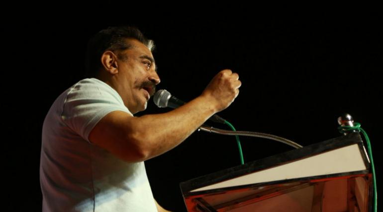 ம.நீ.ம தலைவர் கமல் ஹாசன் நாகப்பட்டினத்தில் பிரச்சாரம்