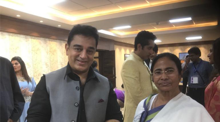 கமல் ஹாசன் மற்றும் மம்தா பானர்ஜி