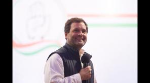 காங்கிரஸ் கட்சி தலைவர் ராகுல் காந்தி