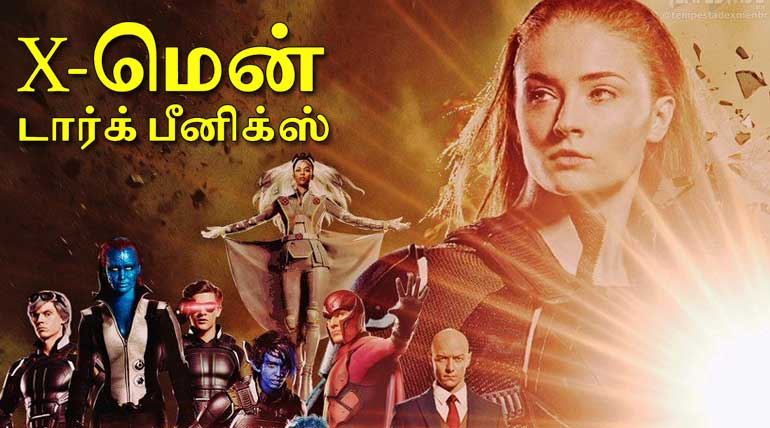 X-மென் டார்க் பீனிக்ஸ். X-Men: Dark Phoenix Movie Tamil Poster
