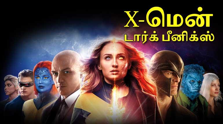 X-Men Dark Phoenix Tamil Movie Review