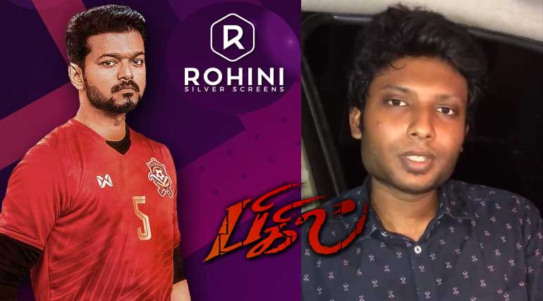 Bigil Trailer, Rohini Silver Screens