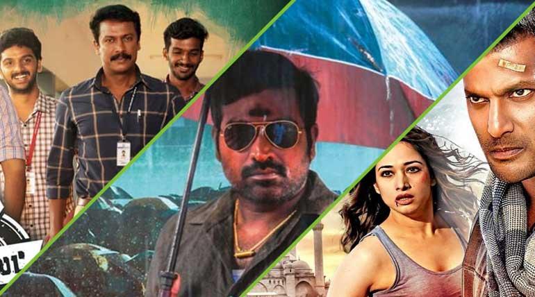 Tamil Movie Posters