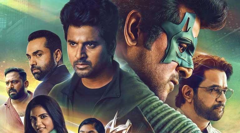 Tamilrockers Hero: ஹீரோ படம்