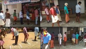கொரோனா வைரஸ் தடுப்பு நடவடிக்கை கேரளா