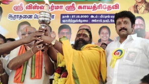 தமிழ் நாடு மற்றும் புதுச்சேரி விஸ்வகர்மா கூட்டமைப்பின் இரண்டாம் ஆண்டு விழா