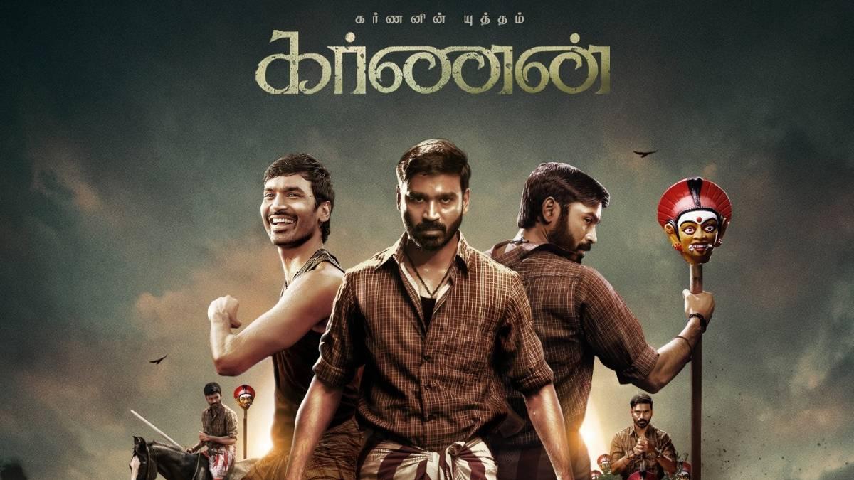 கர்ணன் (2021) தமிழ் படம்